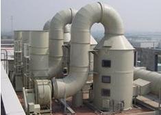 Xử lý khí thải, bụi thải công nghiệp